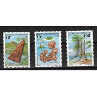 Nouvelle Calédonie - Numéro 788 à 790 - Neuf sans Charnière