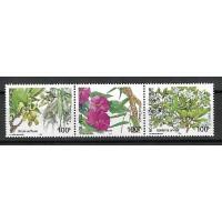 Nouvelle Calédonie - Numéro 919 à 921 - Neuf sans Charnière