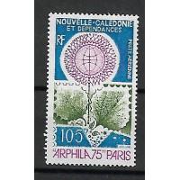 Nouvelle Calédonie - PA 166 - Neuf sans Charnière