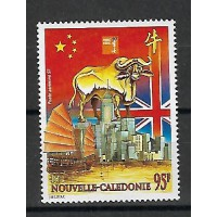 Nouvelle Calédonie - PA 342 - Neuf sans Charnière