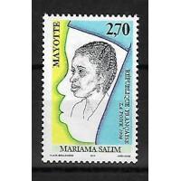Timbre de Mayotte - Numéro 58 - Neuf sans Charnière