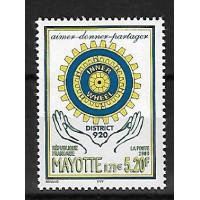 Timbre de Mayotte - Numéro 83 - Neuf sans Charnière