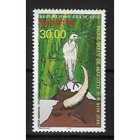 Timbre de Mayotte - PA 3 - Neuf sans charnière