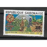Timbre du Gabon - Numéro 648 - Neuf sans Charnière