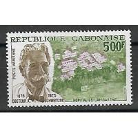 Timbre du Gabon - PA 159 - Neuf sans Charnière