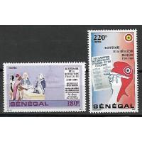 Timbre du Senegal - Numéro 797 à 798 - Neuf sans Charnière