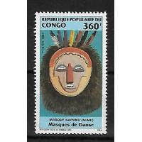 Timbre du Congo - Numéro 873 - Neuf sans Charnière