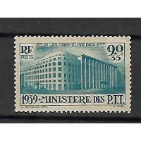 France - Numéro 424 - Neuf avec Charnière