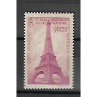 Timbre de France - Numéro 429 - Neuf avec Charnière