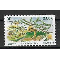 Timbre de Mayotte - Numéro 170 - Neuf sans Charnière