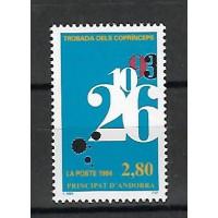 Andorre - Numéro 453 - Neuf sans Charnière
