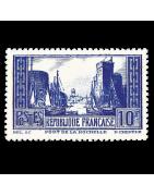 Timbre de France Numéro 107 à 300 Neuf, Oblitéré, Charnière, Gomme