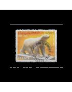 Timbre de France Neuf, Oblitéré, Charnière, Gomme