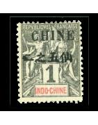 Ventes de Timbres sur les Anciennes Colonies Françaises -  Chine, Pakoi, Cochincine, indochine, Mong-Tzeu