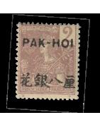 Ventes de Timbres sur les Anciennes Colonies Françaises - Pakhoi, Chine, Mong-Tzeu...