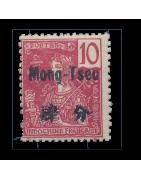 Ventes de Timbres sur les Anciennes Colonies Françaises - Mong-Tzeu, Chine...