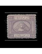 Timbre d'Egypte Neuf, Oblitéré, avec Charnière, Gomme