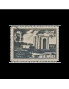 Timbre de l'Iran Neuf, Oblitéré, Charnière, Gomme