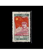 Timbre de Chine Neuf, Oblitéré, Charnière, Gomme