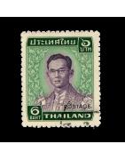 Timbre de la Thailande Neuf, Oblitéré, Charnière, Gomme
