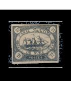 Timbre du Canal de Suez Neuf, Oblitéré, Charnière, Gomme
